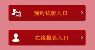 上海cad制图培训班网上报名