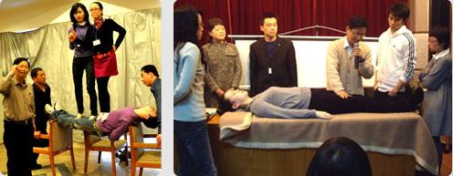 曹博士国际催眠师培训中心