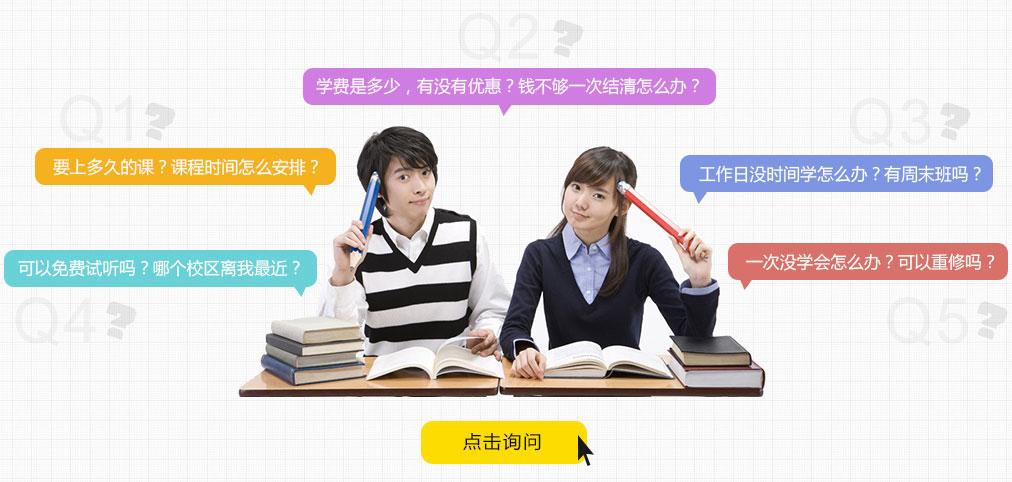 重庆宿舍ui设计培训专业隔断设计图图片