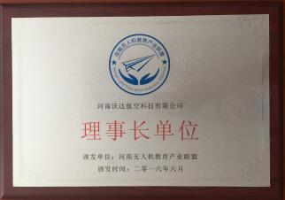 河南无人机培训学校