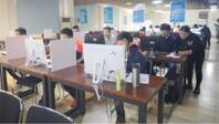 青岛无人机培训学校