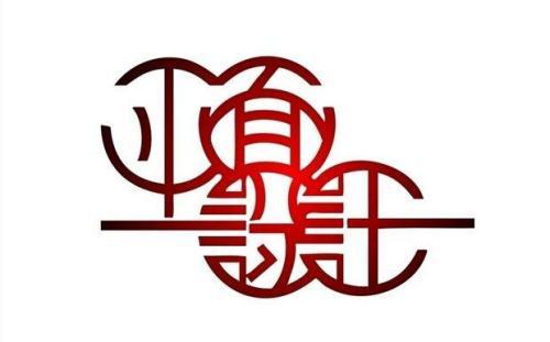 南宁平面设计培训学校