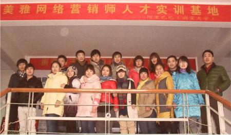 北京儿童画画培训班